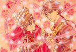 crown fushigi_yuugi tagme tamahome yuuki_miaka