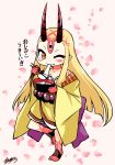 1girl artist_name barefoot blonde_hair bowl chopsticks commentary_request eating facial_mark fate/grand_order fate_(series) food food_in_mouth forehead_mark full_body highres holding holding_bowl holding_chopsticks horns ibaraki_douji_(fate/grand_order) japanese_clothes kimono long_hair long_sleeves looking_at_viewer mochi obi off_shoulder one_eye_closed oni oni_horns petals pink_background pointy_ears sash sidelocks smile solo translation_request wide_sleeves yamato_nadeshiko yellow_eyes zouni_soup