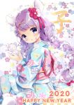1girl 2020 absurdres animal_ears bangs blue_kimono blush bow braid chinese_zodiac commentary_request eyebrows_visible_through_hair floral_background floral_print flower hair_bow hair_flower hair_ornament hairclip happy_new_year highres holding japanese_clothes kimono long_hair long_sleeves looking_at_viewer looking_to_the_side low_twintails mouse_ears mouse_girl mouse_tail nail_polish neki_(wakiko) new_year obi original parted_lips print_kimono purple_hair purple_nails red_bow red_flower sash sitting socks soles solo tail tail_bow twin_braids twintails very_long_hair violet_eyes white_bow white_legwear wide_sleeves x_hair_ornament year_of_the_rat yokozuwari
