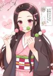 1boy 1girl absurdres bangs black_hair blush brown_hair checkered cherry_blossoms commentary_request dango facial_scar flower food forehead forehead_scar gradient_hair hair_ribbon heart highres japanese_clothes kamado_nezuko kimetsu_no_yaiba kimono long_hair long_sleeves looking_at_viewer mouth_hold multicolored_hair obi open_clothes parted_bangs pink_flower pink_kimono pink_ribbon red_eyes ribbon sanshoku_dango sash scar shinazugawa_sanemi solo_focus translation_request tree_branch very_long_hair wagashi wide_sleeves yukiunag1