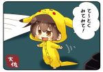 artist_name brown_eyes brown_hair cosplay desk kaga_(kantai_collection) kantai_collection long_hair minigirl pajamas pikachu pikachu_(cosplay) pikachu_ears pikachu_hood pikachu_tail pokemon pokemon_ears smile tail taisa_(kari)