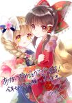 2girls alternate_costume alternate_hairstyle alternate_headwear bangs blonde_pubic_hair blue_kimono bow braided_ponytail brown_hair commentary commentary_request cowboy_shot dated eyebrows_visible_through_hair floral_print flower hair_bow hair_flower hair_ornament hair_ribbon hair_tubes hakurei_reimu half_updo hand_on_another's_arm happy_new_year highres hug japanese_clothes kimono kirisame_marisa kotoyoro long_hair looking_at_viewer multiple_girls nengajou new_year obi parted_lips partial_commentary pink_flower pink_rose red_eyes red_kimono ribbon rose sash short_hair sidelocks signature simple_background smile standing symbol_commentary touhou white_background yellow_eyes yurigaoka_nayuki