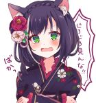 1girl absurdres animal_ear_fluff animal_ears bangs beniko_(ymdbnk) blush braid cat_ears commentary_request crossed_arms crown_braid eyebrows_visible_through_hair fang floral_print flower green_eyes hair_flower hair_ornament highres japanese_clothes kimono kyaru_(princess_connect) long_sleeves multicolored_hair open_mouth princess_connect! princess_connect!_re:dive print_kimono purple_hair purple_kimono red_flower simple_background sleeves_past_wrists solo streaked_hair tears translation_request upper_body white_background white_flower white_hair