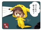 1girl artist_name brown_eyes brown_hair commentary_request cosplay desk gen_1_pokemon kaga_(kantai_collection) kantai_collection long_hair minigirl pajamas pikachu pikachu_(cosplay) pikachu_ears pikachu_hood pikachu_tail pokemon pokemon_ears smile solo speech_bubble tail taisa_(kari) translated
