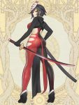 1girl ass black_footwear black_hair breasts dairoku_youhei full_body holding holding_sword holding_weapon katana large_breasts looking_back mask mask_on_head mugu1 official_art sheath short_hair side_cutout simple_background standing sword weapon yellow_background