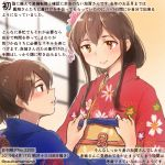 2girls akagi_(kantai_collection) blue_kimono brown_eyes brown_hair commentary_request dated flower hair_flower hair_ornament japanese_clothes kaga_(kantai_collection) kantai_collection kimono kirisawa_juuzou lips long_hair multiple_girls numbered obi red_kimono sash traditional_media translation_request twitter_username upper_body