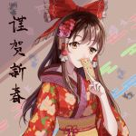 1girl bangs blush bow brown_background brown_eyes brown_hair brown_sash commentary eyebrows_visible_through_hair floral_print flower frilled_bow frills hair_bow hair_flower hair_ornament hakurei_reimu hand_up holding japanese_clothes kimono long_hair long_sleeves looking_at_viewer miaodun_nyasu obi ofuda pink_flower red_bow red_kimono sash sidelocks smile solo touhou translation_request upper_body wide_sleeves