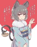 1girl :o alternate_costume animal animal_ears bangs basket blue_kimono chinese_zodiac commentary_request eyebrows_visible_through_hair forneus_0 from_side fur_collar grey_hair hair_between_eyes hand_up highres holding holding_basket japanese_clothes kimono long_sleeves looking_to_the_side mouse mouse_ears mouse_tail nazrin obi open_mouth orange_eyes outstretched_hand red_background red_eyes sash short_hair solo tail tail_hold touhou translation_request two-tone_background waving white_background wide_sleeves winter_clothes year_of_the_rat