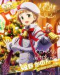 blue_eyes blush brown_hair character_name christmas deess hat himeno_kanon idolmaster idolmaster_side-m short_hair smile