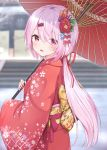 1girl :d absurdres bangs blurry blurry_background blush commentary_request depth_of_field eyebrows_visible_through_hair floral_print flower hair_between_eyes hair_flower hair_ornament hair_ribbon hairclip highres holding holding_umbrella japanese_clothes kimono long_hair long_sleeves looking_at_viewer looking_to_the_side low_ponytail nijisanji obi open_mouth oriental_umbrella pink_hair ponytail print_kimono racchi. red_eyes red_flower red_kimono red_ribbon red_umbrella ribbon sash shiina_yuika sleeves_past_wrists smile solo umbrella very_long_hair virtual_youtuber wide_sleeves
