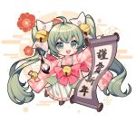 1girl ahoge bell calligraphy calligraphy_brush calligraphy_scroll cherry_blossoms chibi cloud_background commentary egasumi english_commentary floral_print flower full_body full_moon green_eyes green_hair hair_bell hair_ornament happi happy_new_year hatsune_miku highres holding_brush holding_scroll japanese_clothes kazenemuri kimono long_hair moon new_year open_mouth paintbrush scroll smile solo translated twintails very_long_hair vocaloid