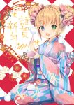 1girl ameshizuku_natsuki animal blonde_hair bowl chinese_zodiac chopsticks commentary_request double_bun fang floral_background flower green_eyes hair_flower hair_ornament heterochromia holding holding_bowl holding_chopsticks japanese_clothes kimono long_sleeves looking_at_viewer mouse obi open_mouth original pink_flower print_kimono sash seiza short_hair sidelocks sitting solo translation_request violet_eyes wide_sleeves yagasuri year_of_the_rat