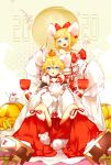 1boy 1girl 2020 animal animal_ears animal_on_lap arm_up bamboo bangs bare_shoulders blonde_hair blue_eyes bow brother_and_sister cat chinese_zodiac coin commentary_request eating fang full_body geta green_background hair_bow hair_ornament hairclip hakama happy_new_year highres japanese_clothes kagamine_len kagamine_rin kemonomimi_mode kimono knee_cutout kouhaku_nawa lace-trimmed_sleeves long_sleeves looking_up midriff_peek mouse mouse_ears navel new_year off-shoulder_kimono open_mouth oyamada_gamata red_bow red_hakama short_hair siblings sitting sleeves_past_wrists standing twins vocaloid white_cat white_kimono wide_sleeves year_of_the_rat