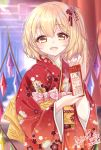 1girl alternate_costume artist_name bangs blonde_hair blush commentary_request cowboy_shot crystal dated eyebrows_visible_through_hair flandre_scarlet floral_print hair_between_eyes haruki_(colorful_macaron) holding japanese_clothes kimono lens_flare light_particles long_sleeves looking_at_viewer no_hat no_headwear obi open_mouth red_kimono sash short_hair signature solo standing touhou wide_sleeves wings yellow_eyes yellow_sash
