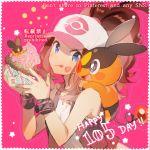 1girl lowres naru_(andante) pokemon pokemon_(game) pokemon_bw touko_(pokemon)