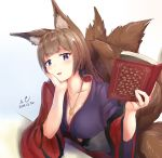 1girl amagi_(azur_lane) animal_ears azur_lane book brown_hair chin_rest dated english_commentary fox_ears fox_tail hand_on_own_cheek highres holding holding_book japanese_clothes jewelry kimono multiple_tails necklace ring s.claw tail violet_eyes wedding_ring