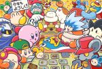 6+boys ? blindfold bow bowtie boxboy! card channel_ppp chinese_zodiac commentary_request company_connection crossover daroach doc_(kirby) flying_sweatdrops fukuwarai hanafuda kagami_mochi kirby_(series) male_focus meta_knight multiple_boys notepad official_art outline playing_games qbby rick_(kirby) spikey spinni squeak storo storro waddle_dee white_outline year_of_the_rat