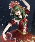 1girl adapted_costume arm_ribbon artist_name ballet blurry christmas corset dark depth_of_field detached_sleeves dress embellished_costume frilled_ribbon frills front_ponytail green_eyes green_hair hair_between_eyes hair_ribbon highres hoshiringo0902 kagiyama_hina lips long_hair looking_at_viewer open_mouth pose red_dress red_ribbon ribbon short_sleeves signature snow snowing solo star teeth touhou winter