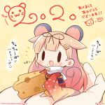 1girl 2020 animal_ears barefoot beige_background black_ribbon cheese chibi chinese_zodiac commentary_request floral_print food food_on_face full_body hair_flaps hair_ornament hair_ribbon hairclip holding holding_food japanese_clothes kantai_collection kemonomimi_mode kimono light_brown_hair long_hair long_sleeves minigirl momoniku_(taretare-13) mouse_ears mouse_girl mouse_tail obi out_of_frame print_kimono red_kimono remodel_(kantai_collection) ribbon sash scarf sitting solo_focus tail translation_request twitter_username very_long_hair watermark web_address white_scarf wide_sleeves year_of_the_rat yuudachi_(kantai_collection)