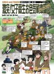 6+girls alternate_costume anchovy_(girls_und_panzer) asymmetrical_bangs bangs bc_freedom_military_uniform bike_shorts black_dress black_eyes black_hair black_shorts blonde_hair blue_headwear blue_jacket blunt_bangs blunt_ends bob_cut boots braid brown_footwear brown_headwear brown_jacket camouflage carpaccio_(girls_und_panzer) carro_veloce_cv-33 chi-hatan_(emblem) chi-hatan_military_uniform circle_name closed_eyes commentary_request crotch_seam day dress emblem english_text frown ft-17 fukuda_(girls_und_panzer) gekitotsu!_joshikousei_oiroke_sensha_gundan girls_und_panzer glasses grass green_eyes green_hair ground_vehicle gym_shirt hair_rings hairband hat helmet holding holding_microphone hosomi_(girls_und_panzer) isobe_noriko jacket japanese_tankery_league_(emblem) judge kacchu_musume kepi knee_boots koala koala_forest_military_uniform lifebuoy long_sleeves looking_at_viewer marie_(girls_und_panzer) medallion microphone military military_hat military_uniform military_vehicle miniskirt model_tank motor_vehicle multiple_girls music nishi_kinuyo nishihara_(girls_und_panzer) one_eye_closed ooarai_(emblem) open_mouth outdoors panties pantyhose pantyshot pepperoni_(girls_und_panzer) pleated_skirt reizei_mako road rock round_eyewear sasagawa_kanon sasaki_akebi scooter shirt short_dress short_hair short_sleeves shorts shorts_under_skirt shrine singing sitting skirt smile sono_midoriko spatula special_type_2_launch_ka-mi standing symmetrical_hand_pose t-shirt takanaga_kouhei tamada_(girls_und_panzer) tank teramoto_(girls_und_panzer) translation_request tree twin_braids twintails type_89_i-gou type_95_ha-gou underwear uniform wallaby_(girls_und_panzer) white_hairband white_legwear white_panties x-ray yellow_skirt