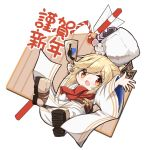 1girl absurdres animal animal_on_head arrow bangs blonde_hair blush boots brown_footwear chinese_zodiac commentary_request ema eyebrows_visible_through_hair fringe_trim fur_hat girls_frontline hagoita hair_between_eyes hamaya hat hat_removed headwear_removed highres holding japanese_clothes kimono long_hair long_sleeves matsuo_(matuonoie) mouse nagant_revolver_(girls_frontline) obi on_head open_mouth outstretched_arms paddle red_eyes red_scarf sash scarf shoe_soles solo translation_request white_background white_headwear white_kimono wide_sleeves year_of_the_rat