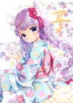 1girl absurdres animal_ears bangs blue_kimono blush bow braid chinese_zodiac commentary_request eyebrows_visible_through_hair floral_background floral_print flower hair_bow hair_flower hair_ornament hairclip highres holding japanese_clothes kimono long_hair long_sleeves looking_at_viewer looking_to_the_side low_twintails mouse_ears mouse_girl mouse_tail nail_polish neki_(wakiko) new_year obi original parted_lips print_kimono purple_hair purple_nails red_bow red_flower sash sitting socks soles solo tail tail_bow twin_braids twintails very_long_hair violet_eyes white_bow white_legwear wide_sleeves x_hair_ornament year_of_the_rat yokozuwari