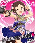 armpits blush brown_hair character_name idolmaster idolmaster_cinderella_girls muramatsu_sakura pink_eyes short_hair smile stars wink yukata
