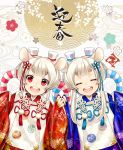 1boy 1girl :d ^_^ animal_ears chinese_zodiac closed_eyes flower green_nails hair_ornament houhou_(black_lack) japanese_clothes kariginu mouse_ears nengajou new_year open_mouth original red_eyes seigaiha short_hair_with_long_locks smile white_hair year_of_the_rat yellow_nails