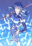 blue_hair cu_chulainn_(fate)_(all) earrings fate/stay_night fate_(series) full_body gae_bolg highres jewelry kon_manatsu lancer looking_at_viewer magic magic_circle pauldrons polearm ponytail red_eyes spear standing weapon