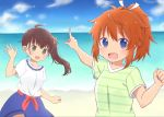 2girls ahoge bangs blue_eyes blue_skirt blue_sky breasts brown_hair character_request clouds collarbone cute day eyebrows_visible_through_hair green_eyes green_shirt hair_between_eyes hair_ornament hair_ribbon hair_scrunchie highres horizon koshigaya_natsumi long_hair media_factory moe multiple_girls niizato_aoi non_non_biyori ocean outdoors outstretched_arm pointing ponytail ribbon scrunchie shika_(s1ka) shirt short_sleeves side_ponytail sidelocks silver_link skirt sky small_breasts striped striped_shirt water white_ribbon white_shirt yellow_scrunchie