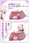 2girls brown_eyes brown_hair chiyoda_momo demon_girl demon_horns demon_tail denden food fruit hair_ornament hairclip horns kotatsu machikado_mazoku mandarin_orange multiple_girls pink_hair shiny shiny_hair short_hair table tail translation_request under_kotatsu under_table yoshida_yuuko_(machikado_mazoku)