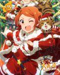 blush character_name dress idolmaster_million_live!_theater_days long_hair oogami_tamaki orange_eyes orange_hair smile wink