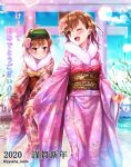 2020 2girls bangs blue_sky blush brown_eyes brown_hair commentary_request eyebrows_visible_through_hair flower furisode hair_flower hair_ornament head_mounted_display highres japanese_clothes kimono misaka_imouto misaka_mikoto multiple_girls obi one_eye_closed open_mouth outdoors puma_(hyuma1219) sash short_hair sky to_aru_kagaku_no_railgun to_aru_majutsu_no_index torii