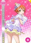 blush character_name dress e green_eyes hoshizora_rin love_live!_school_idol_festival love_live!_school_idol_project orange_hair short_hair smil