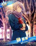blue_eyes character_name grey_hair idolmaster idolmaster_side-m jacket sakaki_natsuki short_hair