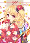 1girl 2020 bangs blonde_hair blush commentary_request crystal eyebrows_visible_through_hair fang fang_out flandre_scarlet floral_print flower hair_flower hair_ornament happy_new_year japanese_clothes kimono long_sleeves looking_at_viewer mimi_(mimi_puru) new_year no_hat no_headwear one_side_up pointy_ears red_eyes red_flower red_kimono short_hair smile solo touhou upper_body wide_sleeves wings