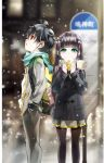 1boy 1girl adashino_benio aqua_scarf bag bangs black_coat black_hair black_legwear blunt_bangs blurry blurry_background couple earphones enmadou_rokuro food green_eyes grey_jacket grey_pants grey_skirt hair_between_eyes hair_bobbles hair_ornament hands_in_pockets highres holding holding_food jacket long_hair looking_at_viewer looking_up miniskirt open_mouth outdoors pants pantyhose pleated_skirt red_eyes scarf skirt snowing sousei_no_onmyouji standing straight_hair sukeno_yoshiaki white_scarf