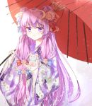 1girl alternate_costume animal bangs blue_bow blush bow commentary_request crescent crescent_hair_ornament double_bun eyebrows_visible_through_hair floral_print flower gradient gradient_background grey_background hair_bow hair_flower hair_ornament holding holding_animal holding_umbrella japanese_clothes kimono long_hair looking_at_viewer mouse no_hat no_headwear oriental_umbrella patchouli_knowledge pink_flower purple_hair purple_kimono red_bow red_umbrella setsu_(wekv8837) smile solo touhou umbrella upper_body very_long_hair violet_eyes white_background