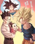 1girl 2boys :d :o ?? ^_^ baby belt black_eyes black_hair black_pants blonde_hair carrying character_name clenched_hand closed_eyes clothes_writing collared_shirt commentary_request confused dragon_ball dragon_ball_super dragon_ball_z dress_shirt eyelashes father_and_daughter father_and_son finger_to_another's_cheek fingernails formal glasses gradient gradient_background grandfather_and_granddaughter hair_bobbles hair_ornament hand_on_hip happy high_ponytail imagining long_sleeves looking_at_another mattari_illust multiple_boys necktie nervous nervous_smile open_mouth pan_(dragon_ball) pants pectorals ponytail purple_neckwear red_background semi-rimless_eyewear shirt simple_background smile son_gohan son_gokuu spiky_hair standing super_saiyan sweatdrop thought_bubble translation_request twitter_username upper_body white_shirt wide-eyed wristband x yellow-framed_eyewear yellow_background