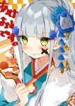 1girl alternate_costume angry background_text bangs bell blue_flower blue_kimono blunt_bangs blush cat_hair_ornament clenched_teeth commentary_request eyebrows_visible_through_hair facepaint floral_print flower girls_frontline green_eyes hagoita hair_flower hair_ornament hasegawa_(rarairairai) highres hk416_(girls_frontline) holding japanese_clothes jingle_bell kimono long_hair paddle ponytail print_kimono siblings silver_hair sisters solo tearing_up tears teeth upper_body yukata