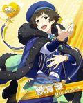 akizuki_ryou brown_eyes brown_hair cape character_name idolmaster idolmaster_side-m jacket short_hair smile