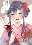 alternate_costume alternate_hairstyle arrow bangs blue_hair blush eyebrows_visible_through_hair floral_print flower gotland_(kantai_collection) hair_between_eyes hair_flower hair_ornament hair_up hamaya highres holding japanese_clothes kantai_collection kimono long_hair long_sleeves masago_(rm-rf) mole mole_under_eye new_year obi open_mouth sash sidelocks simple_background solo speech_bubble translation_request upper_body wide_sleeves