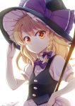 1girl apron black_vest blonde_hair bow braid broom commentary_request hair_bow hand_on_headwear hat hat_bow kirisame_marisa long_hair looking_at_viewer mikagami_hiyori shirt short_sleeves solo touhou translation_request upper_body vest white_background white_shirt witch_hat yellow_eyes