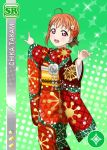 blush character_name kimono love_live!_school_idol_festival love_live!_sunshine!! orange_hair red_eyes short_hair smile takami_chika