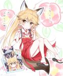 2girls animal_ear_fluff animal_ears blonde_hair blush brown_eyes camera commentary_request ezo_red_fox_(kemono_friends) flower fox_ears fox_shadow_puppet fox_tail highres japanese_clothes kemono_friends knees_up legs long_hair miko multiple_girls red_skirt sandals shadow_puppet shirt silver_fox_(kemono_friends) silver_hair skirt tabi tail takahashi_tetsuya taking_picture translation_request white_footwear white_shirt
