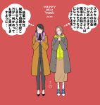 2020 2girls black_hair brown_hair closed_mouth coat commentary_request english_text happy_new_year high_heels jacket long_skirt multiple_girls new_year one_eye_closed pants praying scarf shoes skirt sneakers thought_bubble translation_request yuni_(monoxx) yuri