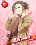 brown_eyes brown_hair character_name idolmaster idolmaster_side-m jacket short_hair smile watanabe_minori