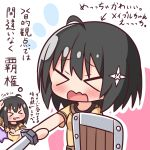 >_< 1girl ahoge arm_up bangs blush breasts brown_shirt character_request chibi closed_eyes commentary_request directional_arrow eyebrows_visible_through_hair flying_sweatdrops hair_between_eyes hair_ornament hana_kazari highres holding holding_sword holding_weapon itai_no_wa_iya_nano_de_bougyoryoku_ni_kyokufuri_shitai_to_omoimasu multiple_views open_mouth outstretched_arm pink_background shield shirt short_sleeves small_breasts sword translation_request two-tone_background wavy_mouth weapon white_background