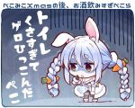 1girl animal_ear_fluff animal_ears blue_hair braid bunny_girl bunnysuit carrot carrot_hair_ornament chestnut_mouth chibi extra_ears food_themed_hair_ornament hair_ornament hololive long_braid long_hair open_mouth sakino_shingetsu scarf translation_request trembling turn_pale twin_braids usada_pekora virtual_youtuber white_coat white_hair