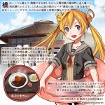 abukuma_(kantai_collection) bangs black_jacket blonde_hair blue_eyes blue_sky clouds commentary_request cowboy_shot curry dated day double_bun food grey_sailor_collar hair_between_eyes hair_rings house innertube jacket kantai_collection kirisawa_juuzou long_hair looking_at_viewer neck_ribbon numbered outdoors pink_innertube polka_dot_innertube red_ribbon remodel_(kantai_collection) ribbon sailor_collar school_uniform serafuku short_sleeves sky smile traditional_media translation_request twitter_username